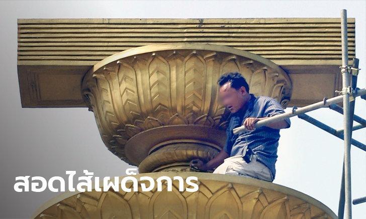 ส.ส.เพื่อไทย ประสานเสียงจวกรัฐธรรมนูญ 60 ลั่นตอกฝาโลงอำนาจประชาชน
