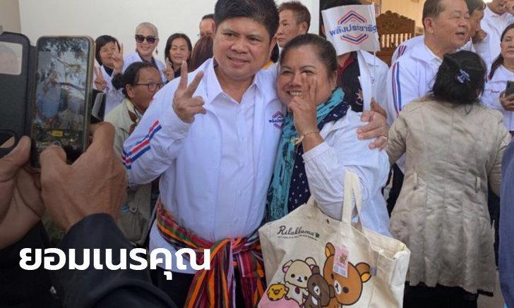 แรมโบ้อีสาน จวกบ้านเก่า! ลั่นอยู่พลังประชารัฐ ดีกว่าเอาเปรียบบ้านเมืองแบบเพื่อไทย