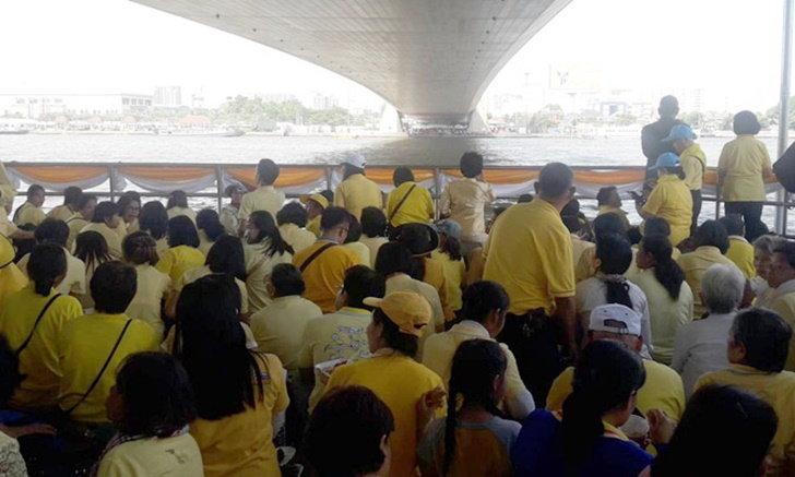 ประชาชน 2 ฝั่งน้ำ ทยอยรอเฝ้ารับเสด็จ ขบวนพยุหยาตราทางชลมารค