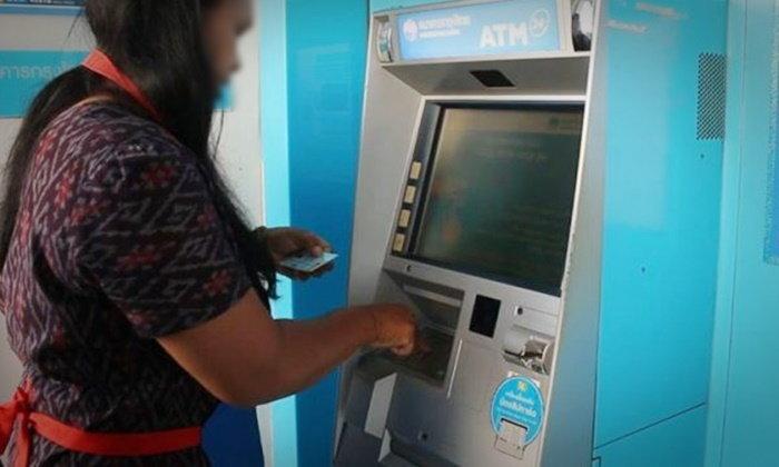 นายกฯ แนะประชาชนควรวางแผนใช้เงิน หลังโบนัสบัตรคนจน 500 บาท