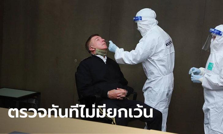 ผบ.ทบ.สหรัฐฯ ถึงไทยแล้ว ตรวจโควิด-19 เข้มที่สนามบินดอนเมือง