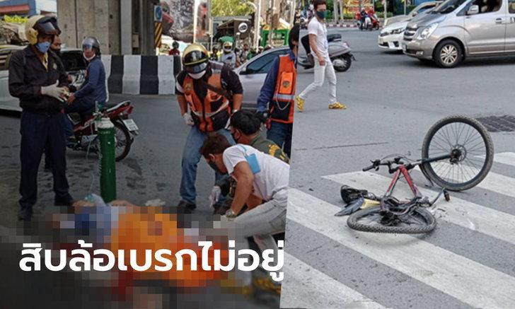 สิบล้อชนจักรยานเสือภูเขากลางแยกอโศก นักปั่นขาขาด 2 ข้าง หมดสติแต่ยังหายใจ