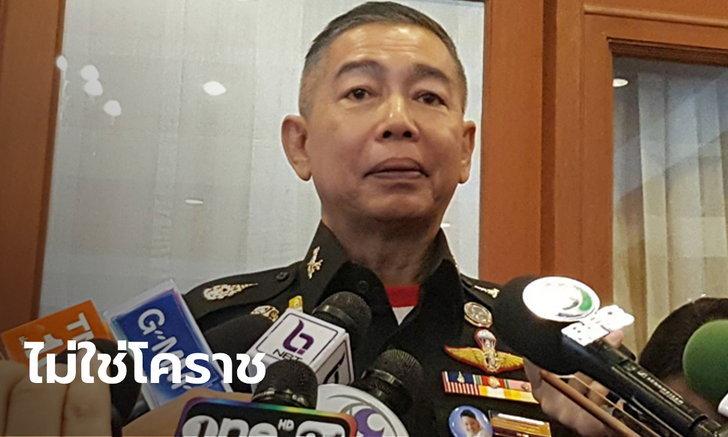 ผบ.ทบ.เตรียมโรงแรมที่กรุงเทพฯ กักตัว 151 ทหารไทยกลับจากฝึกฮาวาย