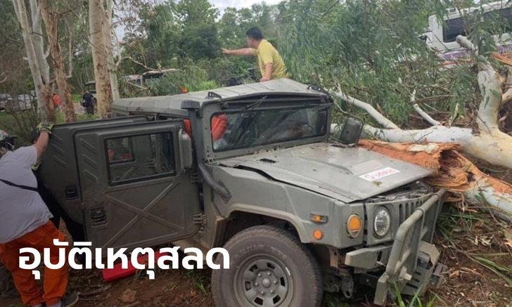 รถทหารเสียหลักตกข้างทาง ที่ อ.พบพระ นายทหารเสียชีวิต 1 นาย สาหัสอีก 2
