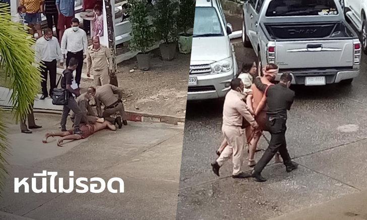 อุกอาจ! 4 นักโทษโหด ทุบหัวตำรวจด้วยโซ่ตรวนเจ็บสาหัส แหกห้องขังศาลหลบหนี