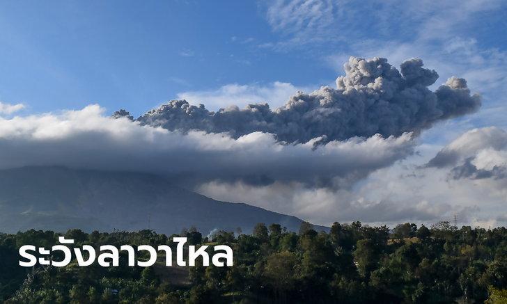 ภูเขาไฟซินาบุงในอินโดฯ ปะทุอีกรอบ พุ่งเถ้าถ่านสูง 5 กิโลเมตร ทางการเตือนระวังลาวา