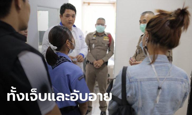 นักเรียน ม.4 โร่ขึ้นโรงพัก ร้องถูกครูกระชากมือ-ตบหัว เหตุชู 3 นิ้ว
