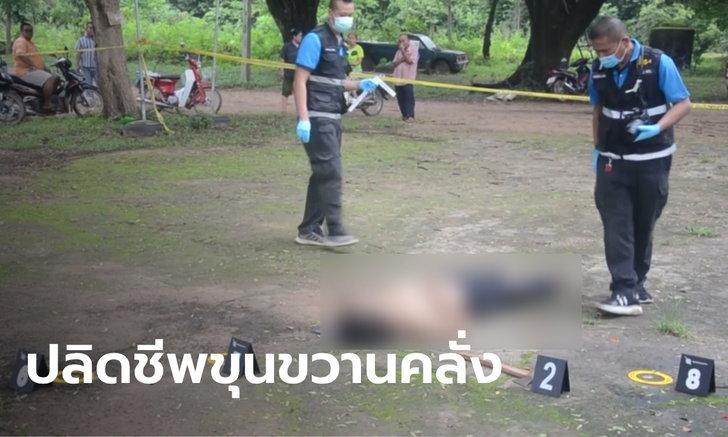 หนุ่มคลั่งควงขวานบุกโรงพัก ไล่ทำร้ายคน-ทุบรถ เจอตำรวจยิงสวนดับ