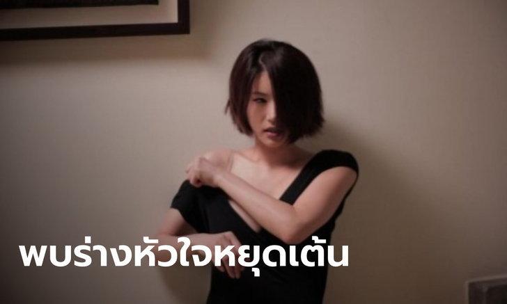 โออินฮเย นักแสดงสาวเกาหลีใต้ เสียชีวิตในวัย 36 ปี คาดพยายามฆ่าตัวตาย