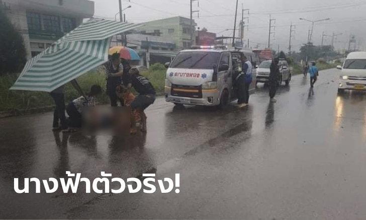 แห่ชื่นชม แพทย์หญิง-พยาบาล มาเที่ยวเขาค้อคนละคณะ พร้อมใจโดดช่วยคนถูกรถชน