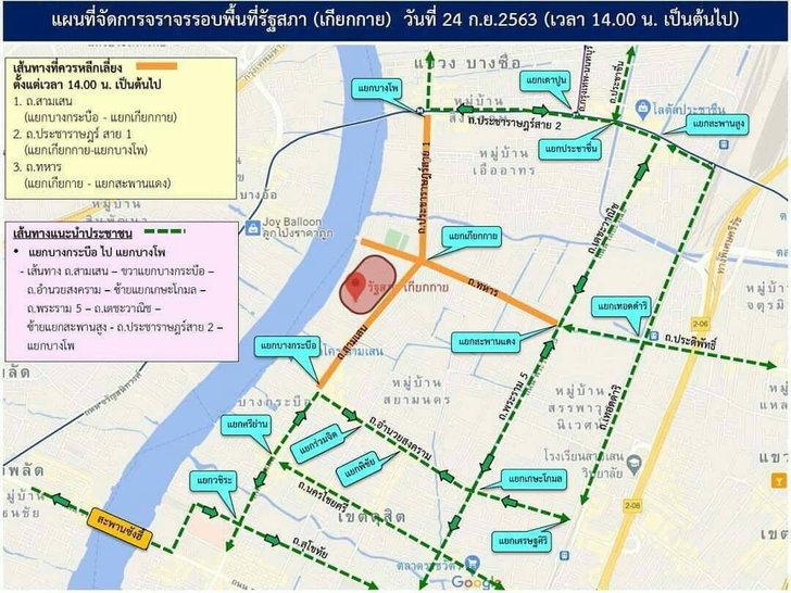 info-traffic-prepare-24092020