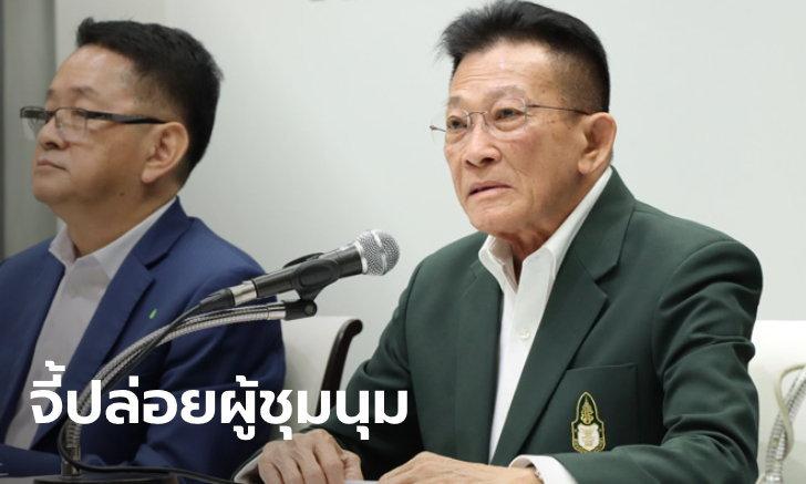 """""""เพื่อไทย"""" จี้เลิกประกาศสถานการณ์ฉุกเฉิน ยันไม่มีผู้ชุมนุม """"คณะราษฎร"""" ก่อความวุ่นวาย"""