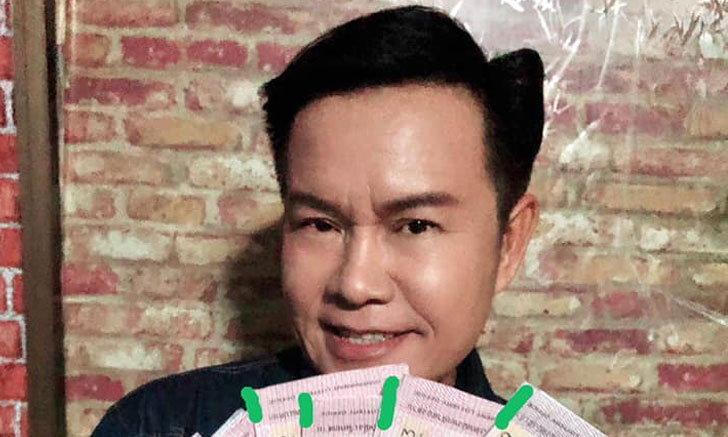 มนต์สิทธิ์ คำสร้อย ให้เลขเด็ด | https://tookhuay.com/ เว็บ หวยออนไลน์ ที่ดีที่สุด หวยหุ้น หวยฮานอย หวยลาว