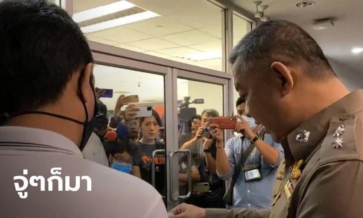 """ด่วน! ตำรวจบุกตึกไทยซัมมิท ระหว่าง """"ปิยะบุตร"""" กำลังแถลงข่าว ปมสถานการณ์ฉุกเฉิน"""