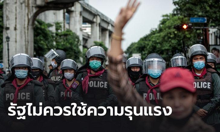 กรรมการสิทธิฯแถลง ห่วงสถานการณ์การชุมนุม จี้ยุติความรุนแรง