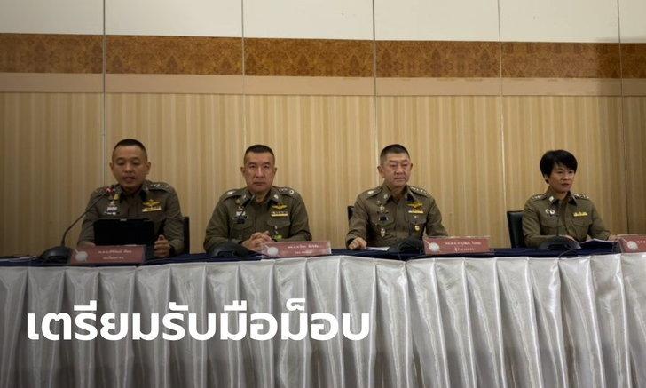 ตำรวจแถลงสรุปม็อบ 13-22 ตุลา ดำเนินคดีผู้ชุมนุม 78 คน แกนนำ 8 คน ยังถูกควบคุมตัว