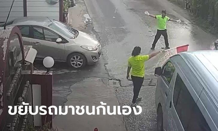 """รถตู้โวยให้ไล่ออก รปภ.สาวโบกธงขอทาง """"เอาก้นไปโดนรถ"""" สุดท้ายคนขับถูกไล่ออกเอง"""