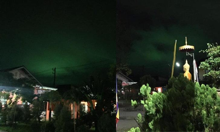 ระนองฮือฮา ท้องฟ้าเกิดปรากฏการณ์แสงสีเขียว ถามหาที่มาของแสง