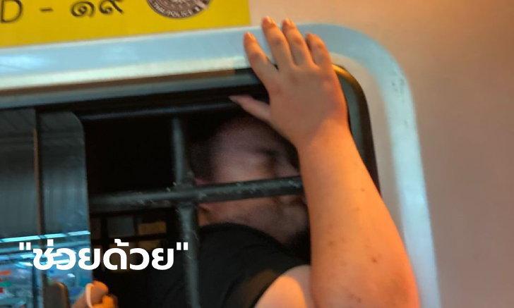 เพนกวิน-ไมค์ เผยตำรวจนอกเครื่องแบบใช้กำลังควบคุมตัว นัดชุมนุมด่วนที่ สน.ประชาชื่น