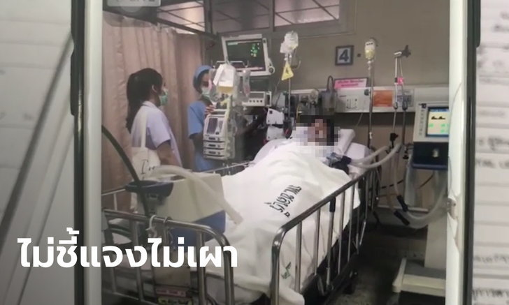 ญาติร้องโรงพยาบาลผ่าคลอด เด็กรอด-แม่ตาย ไม่รับผิดชอบ อ้างน้ำคร่ำเข้าปอด