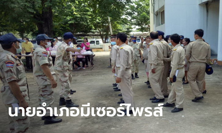 เซอร์ไพรส์ทั้งอำเภอ นัดประชุมจับกำนันผู้ใหญ่บ้านตรวจปัสสาวะ อึ้งเจอฉี่ม่วง 11 คน