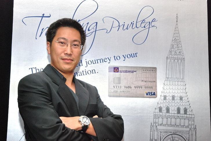 SCB Sansiri Platinum card บัตรเครดิตหรู สำหรับไลฟ์สไตล์ระดับพรีเมี่ยม