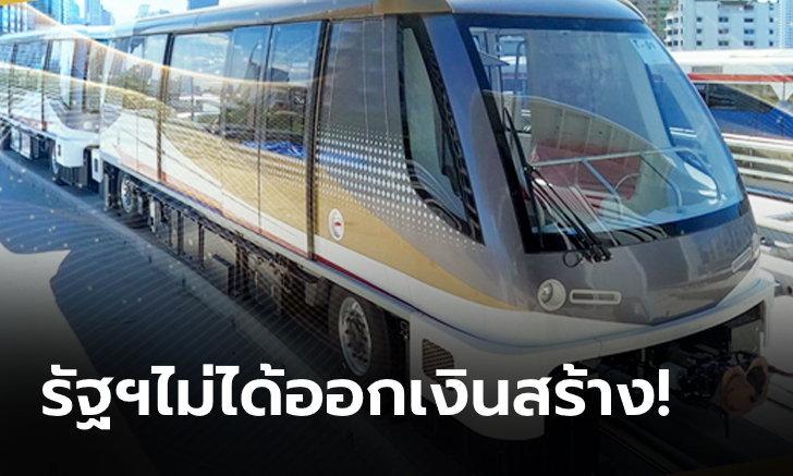 เคลียร์ชัด!!! รถไฟฟ้าสายสีทอง เอกชนลงทุนทั้งหมด ประชาชนได้ประโยชน์เต็ม ๆ