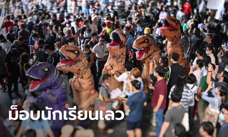 """ประมวลภาพ """"นักเรียนเลว"""" นัดชุมนุม #บ๊ายบายไดโนเสาร์ ประชดรัฐมนตรี-การศึกษาไทย"""