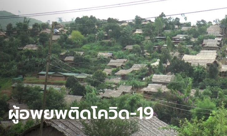 ตากสั่งล็อกดาวน์บ้านอุ้มเปี้ยม หลังพบผู้หนีภัยการสู้รบติดเชื้อโควิด-19