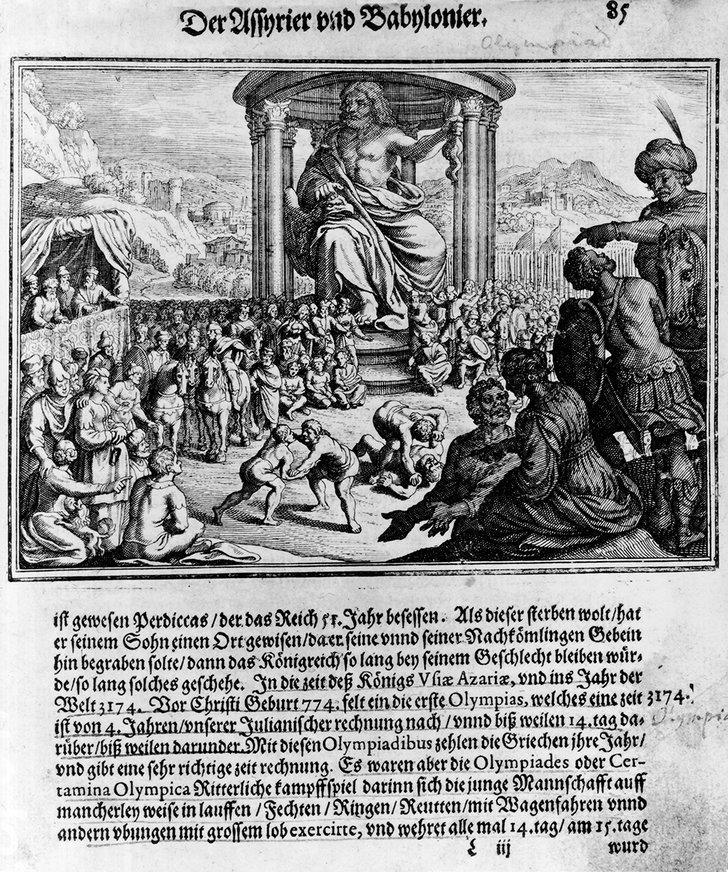 ภาพจากหนังสือพิมพ์ยุคเรอเนสซองส์ตอนปลาย แสดงให้เห็นถึงผู้คนที่กำลังชมมวยปล้ำในการแข่งขันโอลิมปิคสมัยโบราณ