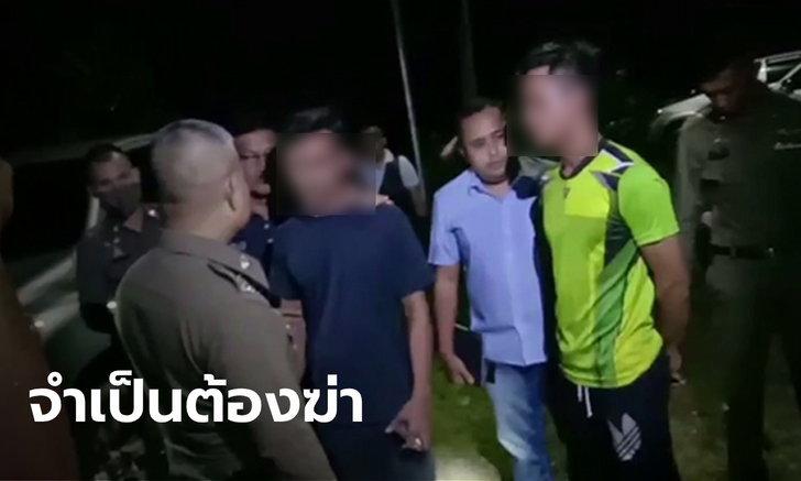 ที่แท้ฝีมือน้องชาย 2 คน ฆ่าโหดพี่ชายแท้ๆ ห่อศพผูกเสาบ้านถ่วงน้ำ