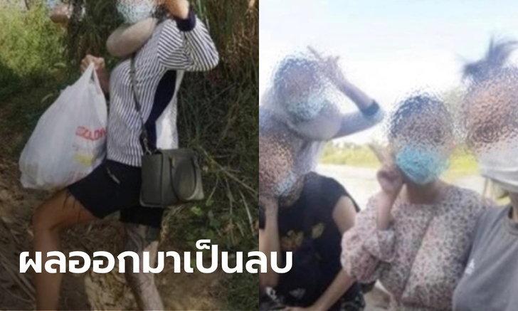 ออกแล้ว ผลตรวจโควิด-19 ชาวไทย 4 คน ลักลอบข้ามลำน้ำเมยเข้าไทย ออกมาเป็นลบ