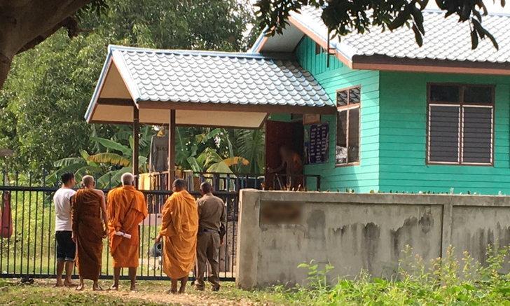 ชาวบ้านสุดทน พระชราวัย 83 ปี ไม่ยอมกลับวัด-อยู่บ้านนานร่วม 6 ปี