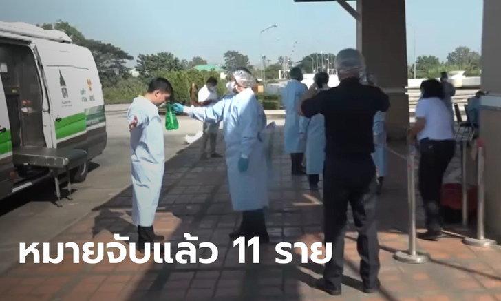 เมียนมาส่งคนไทยอีก 15 รายกลับประเทศ ตม.เตือนคนหนีเข้าเมือง เอาผิดจริงไม่ใช่แค่ขู่
