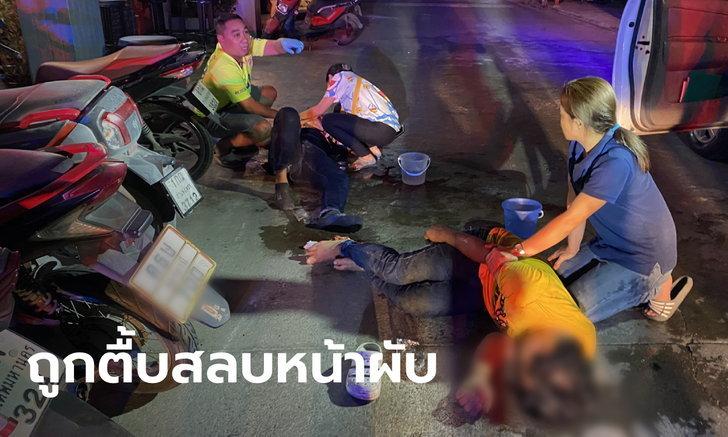 การ์ดผับรุมทำร้าย 2 หนุ่ม นอนสลบจมกองเลือด มาเที่ยวกินเหล้ายังไม่ทันหมดขวด