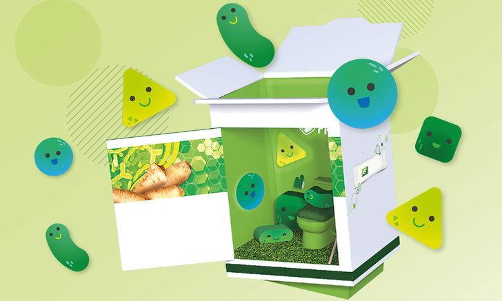 Probiotic Health Repair for the New Generation AHR0cHM6Ly9zLmlzYW5vb2suY29tL25zLzAvdWQvMTY2NC84MzIyNjM4L3Byb2Jpb3RpYy1iYW5uZXItMTIwMHg3MjAuanBn