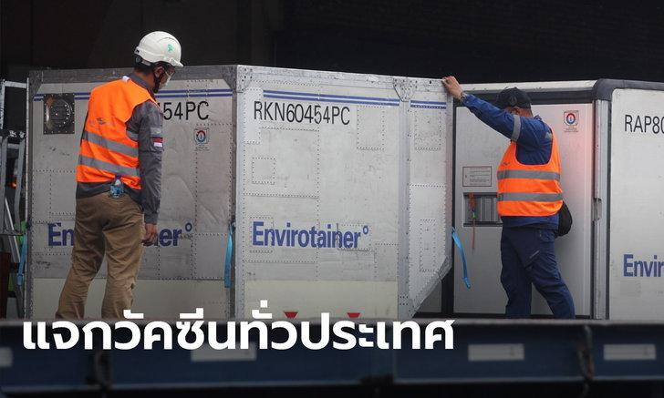 อินโดนีเซีย ลุยแจกวัคซีนโควิดซิโนวัคทั่วประเทศ คาดใช้ 15 เดือนฉีดครบทุกคน