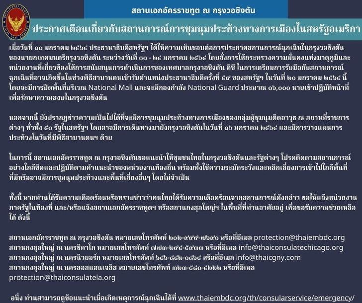 thai-embassy-warning-us-protest