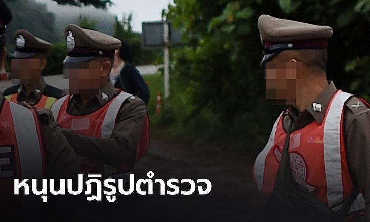 """ประชาชนหนุน """"ปฏิรูปตำรวจ"""" ช่วงโควิด-19 แคลงใจกรณีซื้อขายตำแหน่ง"""