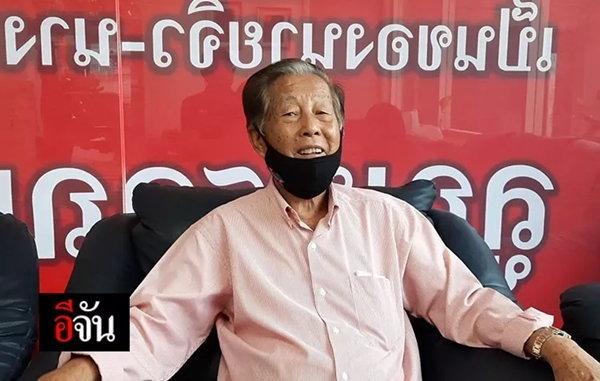 นายจิว เฮนคุง อายุ 84 ปี เจ้าของปั๊มน้ำมัน