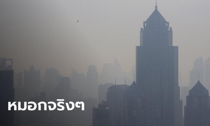 หนาวอีกระลอก ทั่วไทยอุณหภูมิลด 2-4 องศา กรุงเทพฯ มีหมอกในตอนเช้า