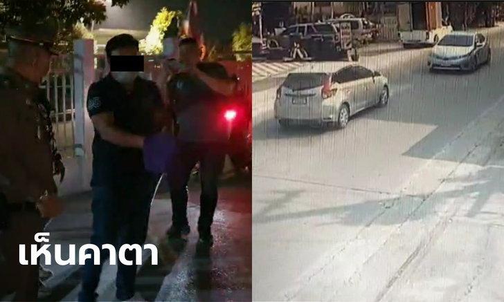 GPS ทำโป๊ะแตก! ผัวจับได้เมียขับรถออกจากโรงแรมกับชายอื่น ควักปืนยิงถล่ม