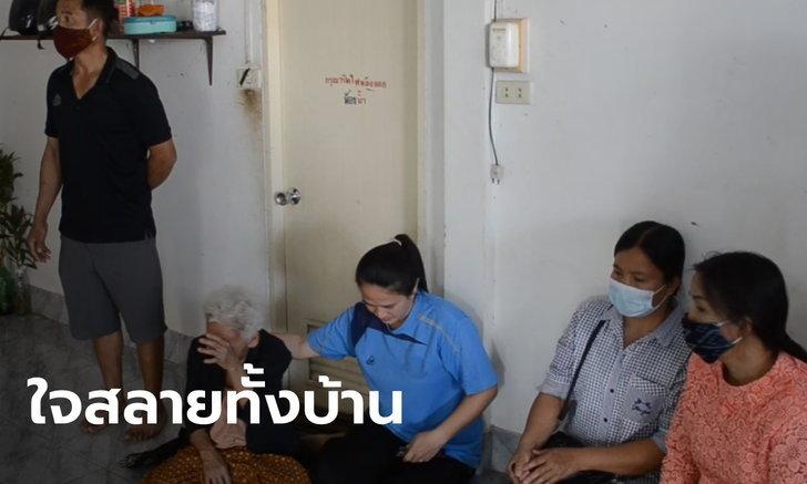สามีใจแทบขาด เมียท้อง 7 เดือน ดับสลดทั้งกลมในบ้านลำพัง แพทย์เผยหัวใจล้มเหลว