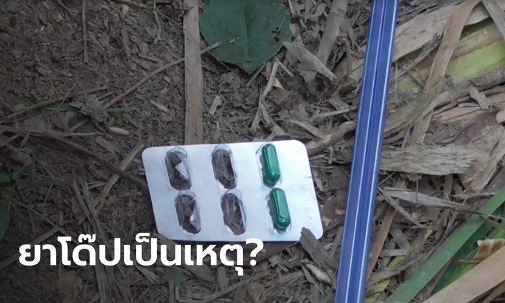 ชายวัย 62 ปี เสียชีวิตปริศนาในสวนมะม่วง คาดแอบนัดใครไว้-กินยาโด๊ปรอเกินขนาด