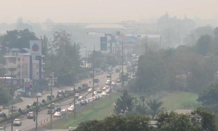 เชียงใหม่วิกฤต PM 2.5 ปกคลุมเมือง พุ่งขึ้นอันดับ 1 อากาศแย่ที่สุดในโลก