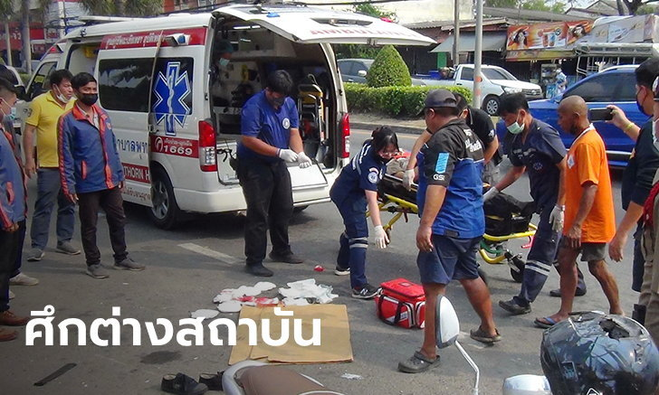 แปดริ้วเดือด! นักเรียนอาชีวะดักรอปาระเบิดใส่คู่อริ เด็ก 17 เจ็บสาหัส ศีรษะยุบ