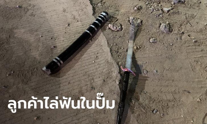 ยิง 12 นัด วิสามัญชายป่วยทางจิต คลั่งไล่ฟันเด็กปั๊ม-ชาวบ้าน ตำรวจเจ็บ 2 นาย