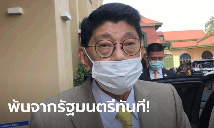 วิษณุ ยืนยัน 3 รัฐมนตรีถูกตัดสินจำคุก หลุดจากตำแหน่งทันทีเพราะถือว่าขาดคุณสมบัติ