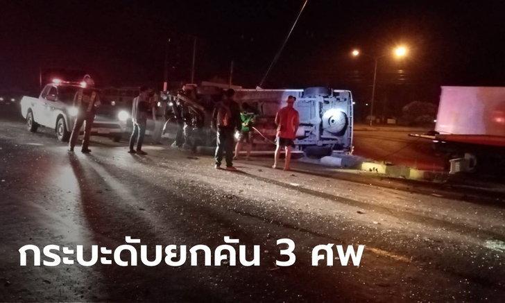 สลดรับหยุดยาว รถตู้พุ่งชนรถกระบะกลางแยกที่โคราช ดับคาที่ 3 เจ็บ 8 ราย