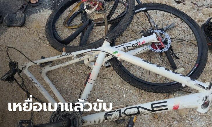 หนุ่มเมาแล้วขับชนนักปั่นดับคาที่ ซากจักรยานเกลื่อนถนน อ้างหักหลบแล้วแต่ไม่ทัน